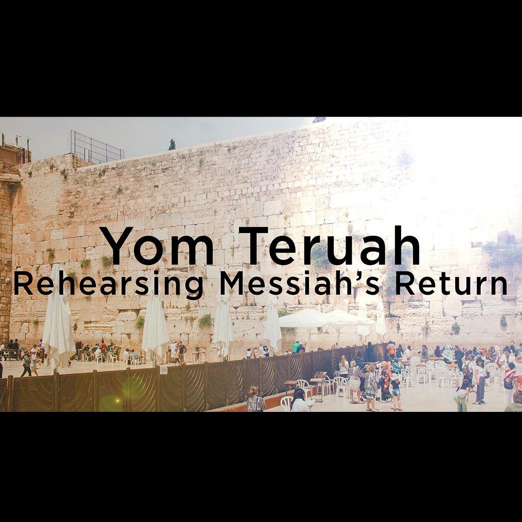 Yom Teruah: Rehearsing Messiah's Return